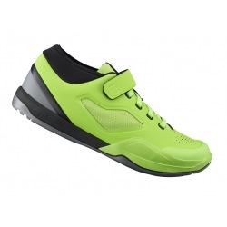 Shimano tretry SHAM701 Green
